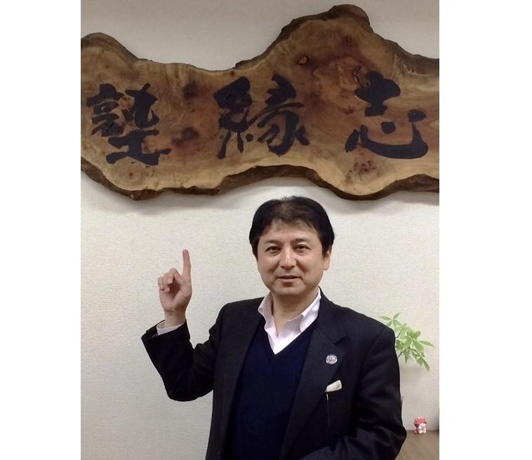 有限会社 志縁塾 代表取締役社長 島田 守様